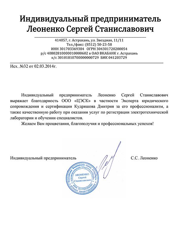 """ООО """"Транском-К"""""""