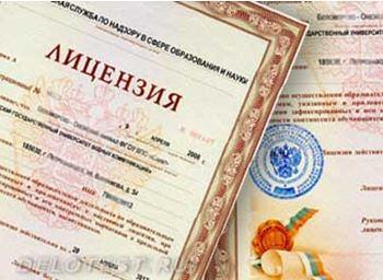 Лицензии Минпромторга (Рособоронзаказа) на вооружение и военную технику.